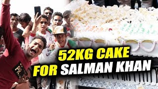 Fans Cut 52 KG Cake On Salman Khan's 52nd Birthday | Salman Khan Birthday Celebration