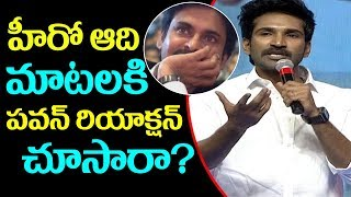 Hero Aadhi Pinisetty about Pawan Kalyan | Powerstar | Aadhi Pinisetty