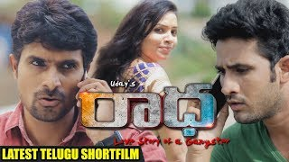 RADHA (RAADHA) Telugu Latest Comedy Short Film | Latest Short Films in 2017 | Top Telugu Tv