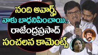 Actor Rajendra Prasad comment on Nandi Awards | Nandi Awards controversy | Top Telugu TV