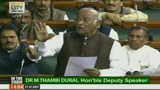 LoP Lok Sabha Mallikarjun Kharge on Union Minister Ananthkumar Hegde's controversial statement