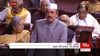 LoP Ghulam Nabi Azad delivers statement on Kulbhushan Jadhav in Rajya Sabha