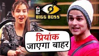 Shilpa Shinde CLAIMS, Priyank Sharma Will Be EVICTED   Bigg Boss 11