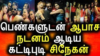 BIgg Boss Tamil Snegan Sexy Dance |Snegan Sexy Dance And Pose|Bigg Boss Snegan Latest Stills