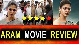 Aram Movie Review| Aram Movie|Nayanthara|Director Gopi|Tamil Movie Review|Today Release Tamil Movie