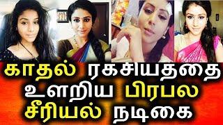 Watch ராஜா ராணி சீரியலுக    (video id