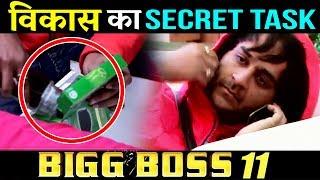 Vikas Gupta's SECRET TASK To Create RUCKUS In Bigg Boss House | Bigg Boss 11