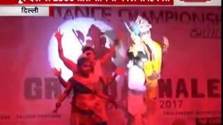 मोलाड ग्रुप ने किया डांस प्रतियोगिता का आयोजन