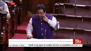 Rajeev Shukla's speech  Short Duration discussion on high levels of air pollution in Delhi
