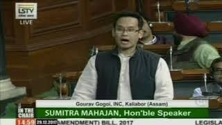 Gaurav Gogoi speech in Lok Sabha on The Insolvency and Bankruptcy code (Amendment) Bill, 2017