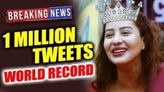 Shilpa Shinde Creates WORLD RECORD With 1 Million Tweets | Bigg Boss 11