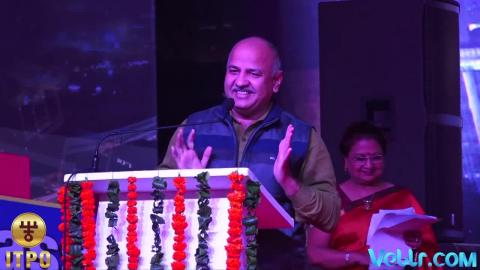 Hon'ble Deputy Chief Minister of Delhi Shri Manish Sisodia Ji Speech at 37th India International Trade Fair 2017