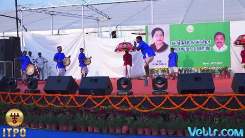 Tamil Nadu State Day Celebrations - Performance 2 Part 2 at iitf 2017