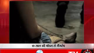 Model gang-raped by three in Sarojini Nagar, two held video - id  321b929f7e39 - Veblr Mobile