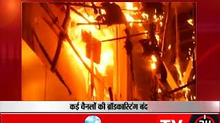Massive Fire Breaks Out In Kamala Mills compound in Mumbai 14 killed