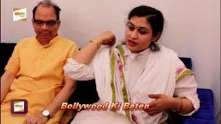 Interview Of Param Pujya Prachi Devi Ji - Shreemad Bhagwat katha - Borivali, Mumbai