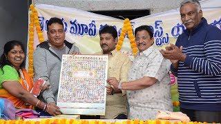 Telugu Movie Dubbing Artists Union Calendar Launch   Tammareddy Bharadwaj   C Kalyan   Top Telugu TV