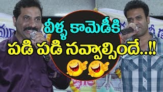 Mimicry Artist Jitendra Superb Mimicry Video | M S Narayana | Dookudu Movie | Top Telugu TV