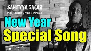 New Year Special Song @2018 | Sahityya Sagar | Happy New Year |Top Telugu TV