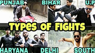 TYPES OF FIGHTS IN DIFFERENT STATES OF INDIA || INDIANSWAGGERS