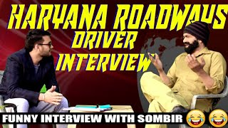 Roadways Driver's Interview (Funny Spoof)