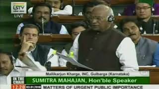 Mallikarjun Kharge raises the issue of Bhima Koregaon Violence in Lok Sabha