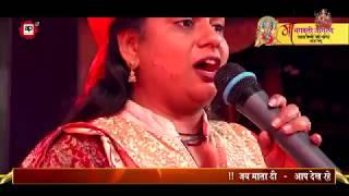 Pathar Ki Duniya Ko Chhod Ke | Rajani Rajasthani | Devi Bhajan | Live |
