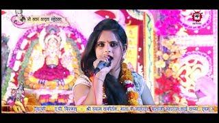 HUM TO BABA KE BHAROSE CHALTE HAI | Ragini Chauhan | shyam Bhajan | LIve | AP Films