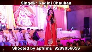 Oh Saawre Oh Saaware | Ragini Chuahan | SHYAM BHAJAN | LIVE | AP FILMS