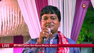 Bin Bole Jab Milta | बिन बोले जब मिलता | Rajendra Jain | श्याम भजन | LIVE | AP FILMS