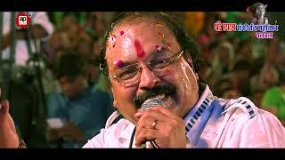 EK AASH TUMHARI HAI | Sanjay Pareek | Shyam Bhajan | Live | Full HD | AP FILMS