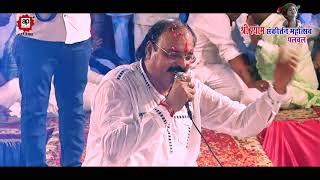 Tere Chalaye Se Naiya Garib Ki | Sajnay Pareek | Shyam Bhajan | Full HD | AP FILMS