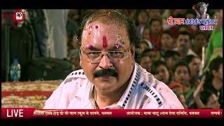 Mauj Ho GayI Roj Ho Gayi | Sanjay Pareek | Shyam Bhajan | Live | Full HD | AP FILMS