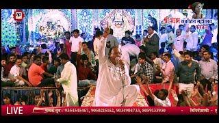 Mat Khabra Man Baware Shyam Tera Rakhwala | Sanjay Preek | Shyam Bhajan | Live | Full HD | AP FILMS