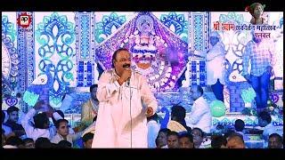 Apna Bana Kar Tune Duniya Badal Di Meri | Sanjay Pareek | Shyam Bhajan | Live | Full HD | AP FILMS