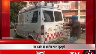 संगरूर - सरकारी बस-ट्रक में टक्कर