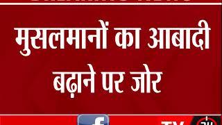 BREAKING - राजस्थान के अलवर से बीजेपी विधेयक