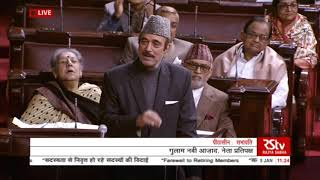 LoP Rajya Sabha Ghulam Nabi Azad's Speech |  Farewell to Retiring Members