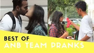 Best Pranks On Girls 2017 | Pranks In India | ANB Team