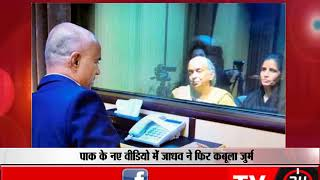 "They have not harmed me, Indian diplomat yelled at my mother"": Kulbhushan Jadhav"