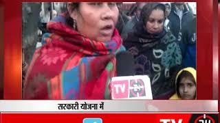 लखीमपुर - खीरी  सरकारी योजना में अवैध वसूली का मामला