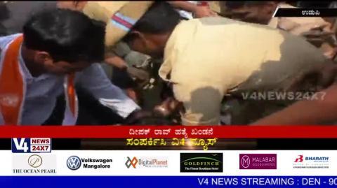 Deepak Rao murder, Bajrang Dal& Vishva Hindu Parishad protest at Udupi.