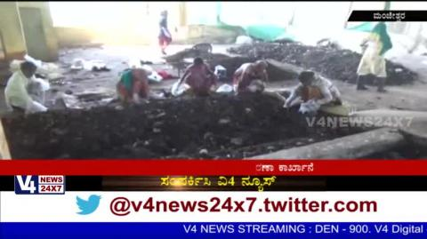 Inadequate waste processing factory at uppala in manjeshwara.