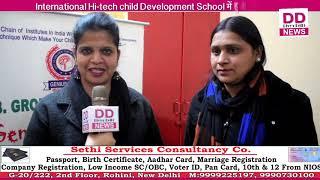 Genius Brain Kids कार्येक्रम पर किशन कुमार ने करवाया आयोजित   Divya Delhi News