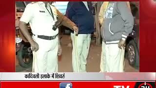 मुंबई: कांदिवली इलाके में शिवसेना के पूर्व पार्षद की धारदार हथियारों से हत्या