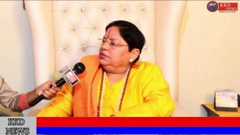 डा.किरण आचार्या || नहीं सुधरेंगे भारत और पकिस्तान के रिश्ते || KKD NEWS