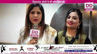 नटराज दिल्ली रतन आवॉर्ड  2018 का किया आयोजन ||Divya Delhi News