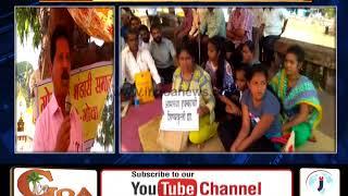 Pernem Bhandari Samaj Agitations