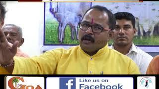 Vijai Sardesai Should Not Support Illegal Cow Slaughter: Govansh Raksha Abhiyan