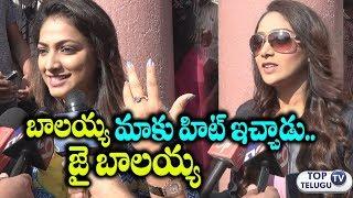 Hariprriya, Natasha Doshi about Jai Simha Movie Talk | Jai Simha Release Day Talk | Top Telugu TV